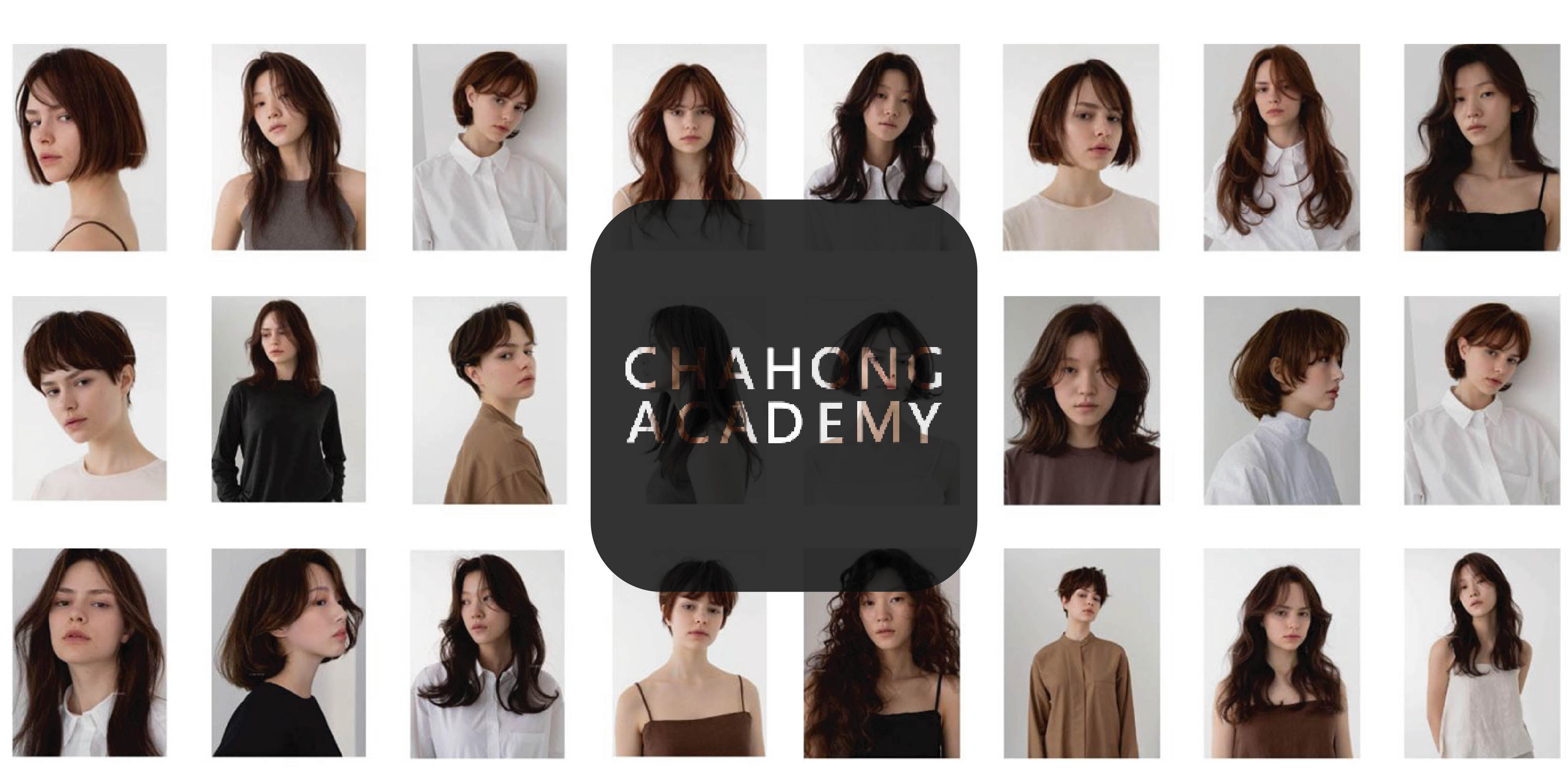 韓國第一髮型學院 CHAHONG ACADEMY